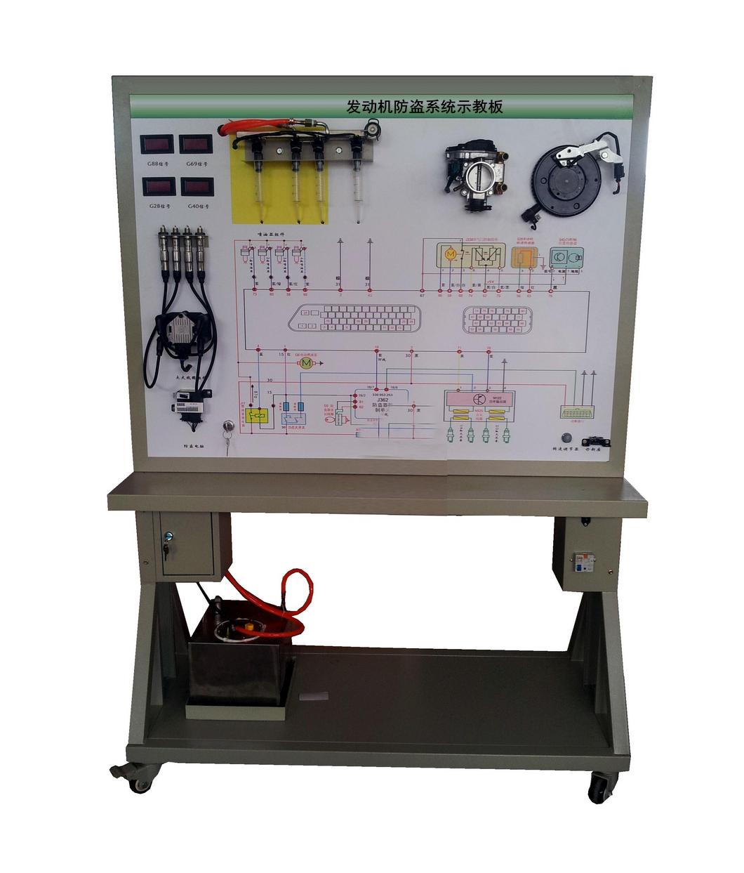 可直接在面板上检测汽车发动机防盗系统各电路元件的