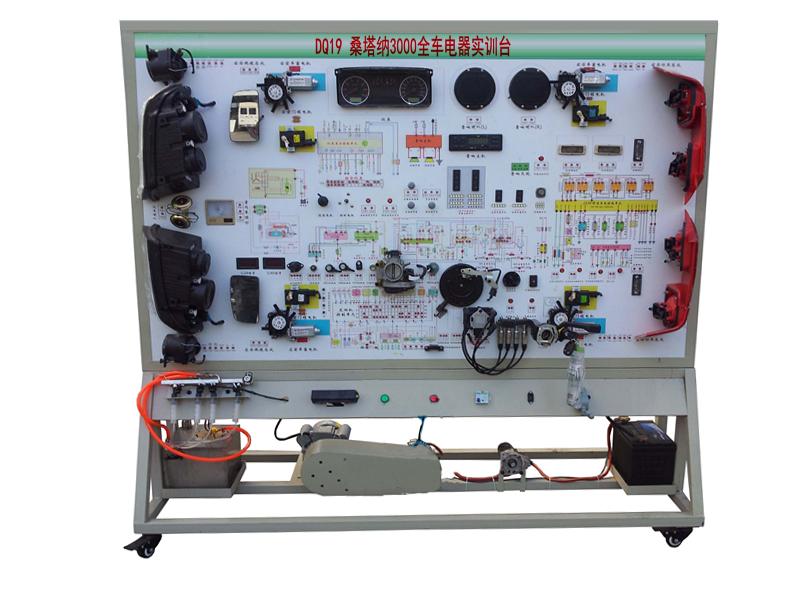 普桑起动机继电器接线图