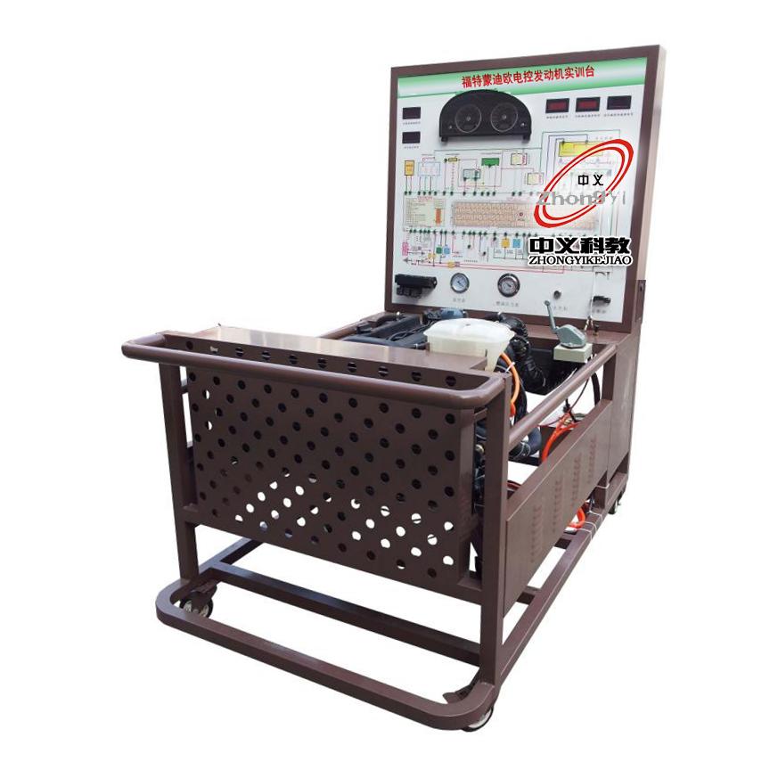 """型号:福特(蒙迪欧、翼虎、嘉年华、福克斯) 一、产品简介 该设备采用电控汽油发动机总成及运行附件的固定台架和运行检测控制面板台架两部分组成。 发动机可进行起动、加速、减速等正常工况的实践操作,真实展示电控汽油发动机的组成结构和工作过程。 适用于中高等职业技术院校、普通教育类学院和培训机构对汽车发动机和维修实训的教学需要。 本设备满足汽车职业教育的""""五个对接十个衔接""""的教学需要。 二.功能特点 1."""
