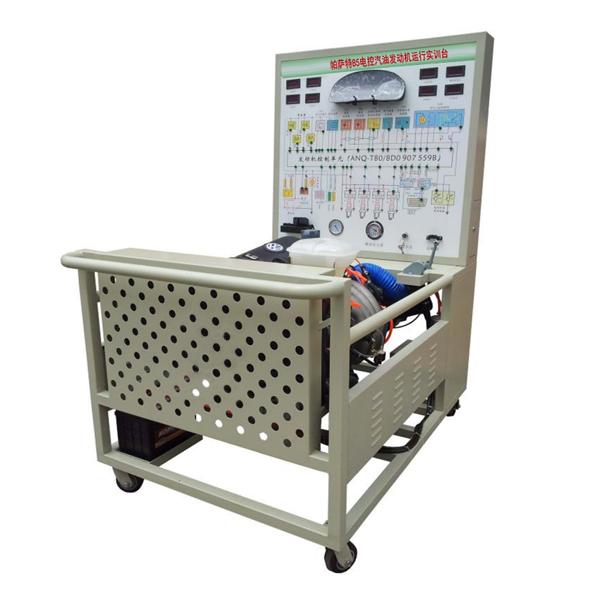 zy-6032 帕萨特b5电控汽油发动机运行实训台
