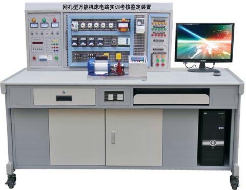 操作台只需三相四线的交流电源即可投入使用
