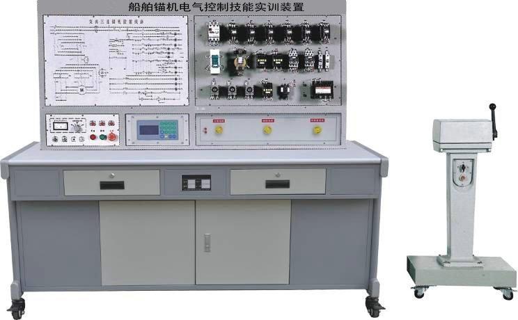 熟悉锚机控制电路原理图