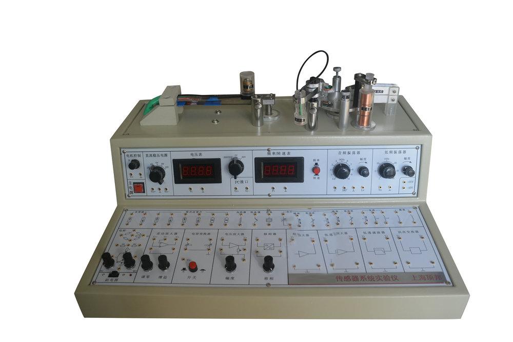 zy-csy910 传感器系统实验仪