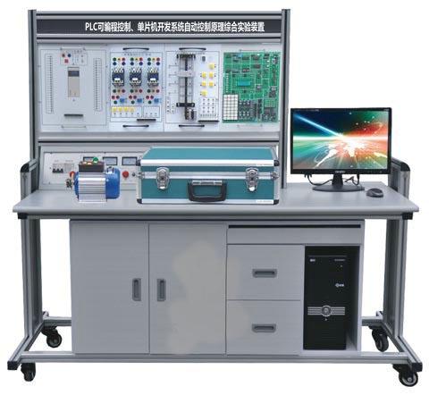 (12)plc012 自动成型系统实验挂箱    (13)plc013 水塔自动供水系