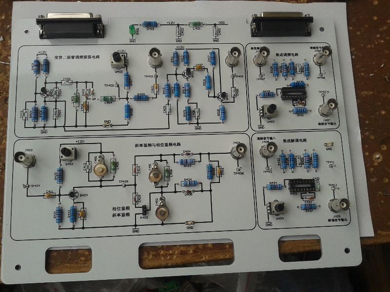 zy-sd4 高频实验箱(自带信号源)